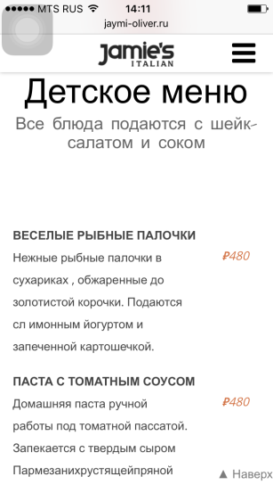detskoe-menu-05-zdorovo