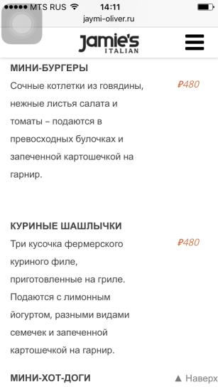 detskoe-menu-06-zdorovo