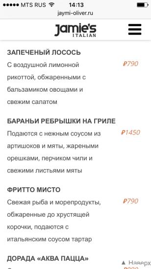 detskoe-menu-10-zdorovo