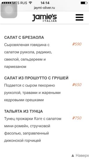 detskoe-menu-12-zdorovo