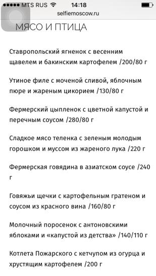 detskoe-menu-15-zdorovo