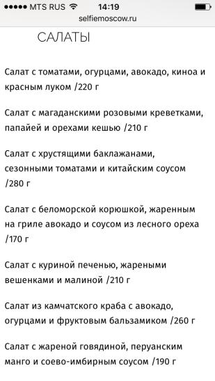 detskoe-menu-17-zdorovo