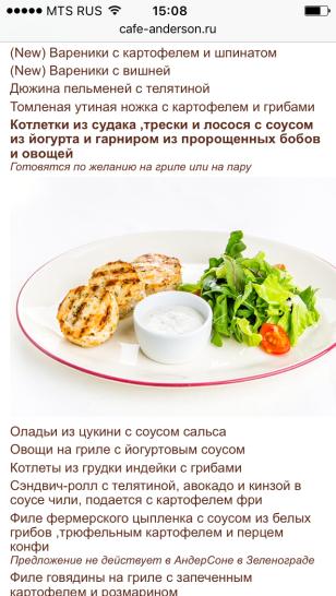 detskoe-menu-20-zdorovo