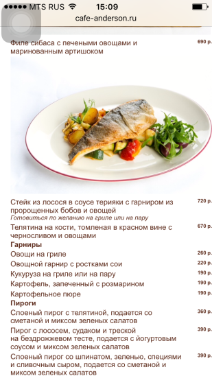 detskoe-menu-22-zdorovo