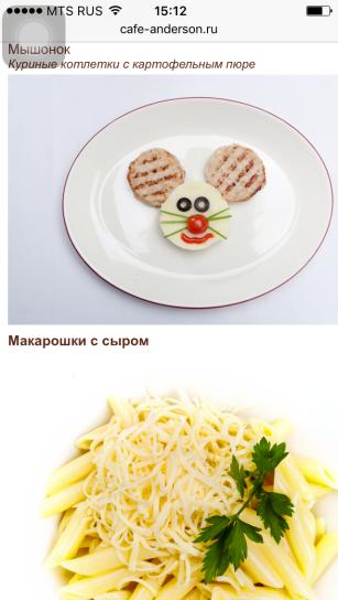 detskoe-menu-24-zdorovo
