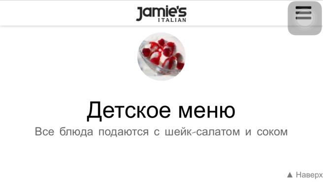 detskoe-menu-31-zdorovo
