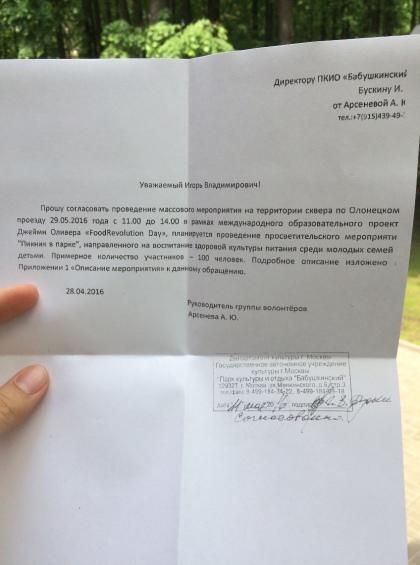 deti-piknik-12-zdorovo