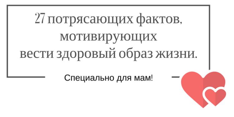 poleznye-privychki-01