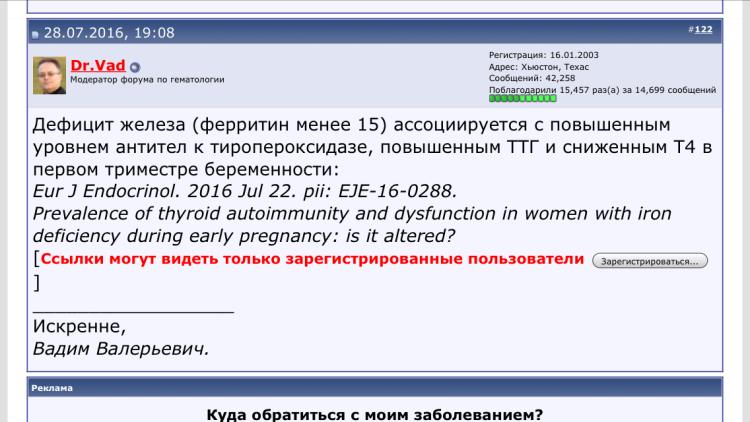 Скриншот с русмедсервера, кстати:)