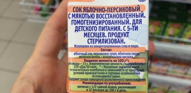 uglevodi-v-pitanii-rebenka-05