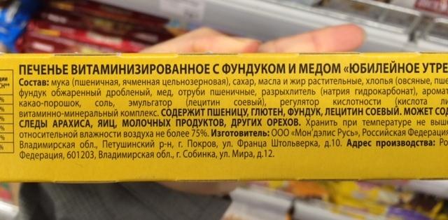 uglevodi-v-pitanii-rebenka-10