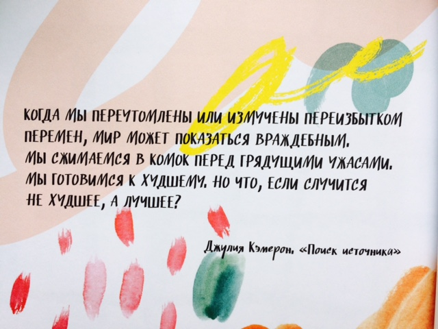 chto-nuzhno-mame-04