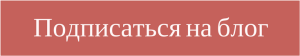 zdorovo-blog