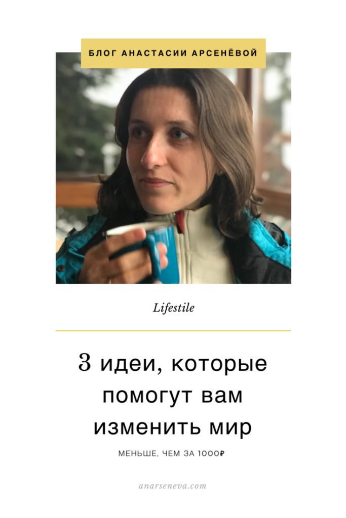 anarseneva-sortirovka-musora-01